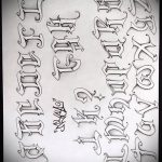 Эскиз тату буква для татуировки - вариант - tatufoto.ru - 43