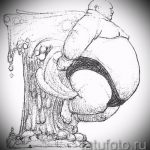 Эскиз тату буква для татуировки - вариант - tatufoto.ru - 46