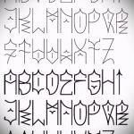 Эскиз тату буква для татуировки - вариант - tatufoto.ru - 48