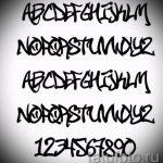 Эскиз тату буква для татуировки - вариант - tatufoto.ru - 50
