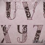 Эскиз тату буква для татуировки - вариант - tatufoto.ru - 52