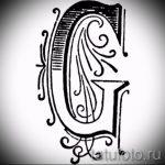 Эскиз тату буква для татуировки - вариант - tatufoto.ru - 54