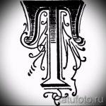 Эскиз тату буква для татуировки - вариант - tatufoto.ru - 56