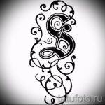 Эскиз тату буква для татуировки - вариант - tatufoto.ru - 57