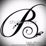 Эскиз тату буква для татуировки - вариант - tatufoto.ru - 60