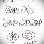Эскиз тату буква для татуировки - вариант - tatufoto.ru - 63