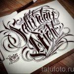 Эскиз тату буква для татуировки - вариант - tatufoto.ru - 66