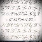 Эскиз тату буква для татуировки - вариант - tatufoto.ru - 70