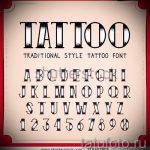 Эскиз тату буква для татуировки - вариант - tatufoto.ru - 73