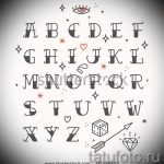 Эскиз тату буква для татуировки - вариант - tatufoto.ru - 74