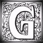 Эскиз тату буква для татуировки - вариант - tatufoto.ru - 78