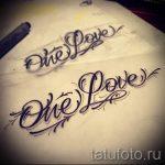 Эскиз тату буква для татуировки - вариант - tatufoto.ru - 81