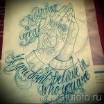 Эскиз тату буква для татуировки - вариант - tatufoto.ru - 82