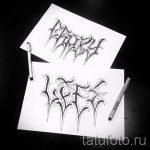 Эскиз тату буква для татуировки - вариант - tatufoto.ru - 83