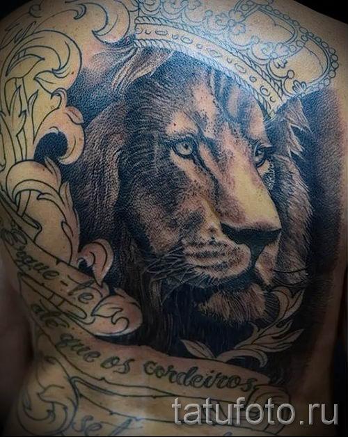 тату лев с короной - фото для статьи про значение татуировки - tatufoto.ru - 22