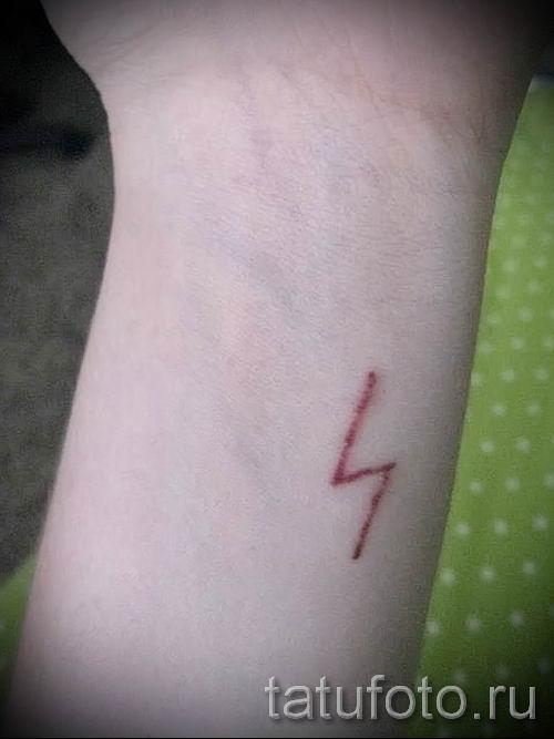 тату молния фото для стати про значение татуировки - tatufoto.ru - 35