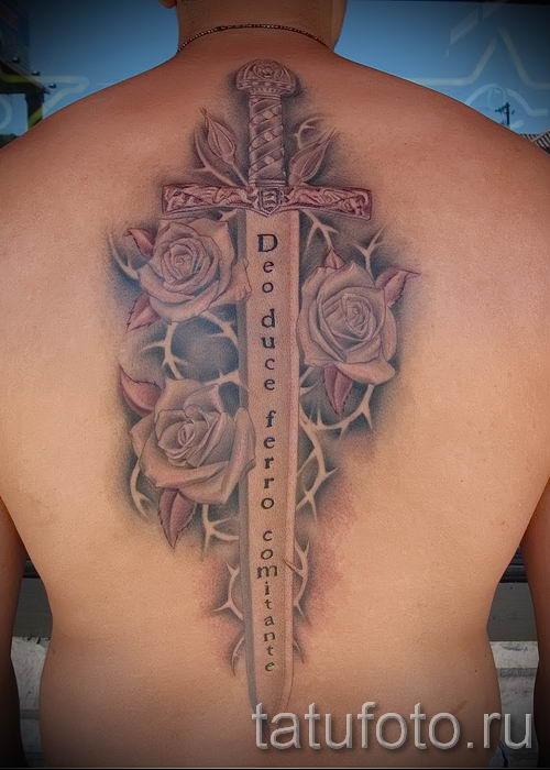 фото пример тату меч - картинка для статьи про значение татуировки 36