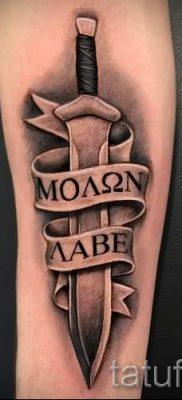 фото пример тату меч – картинка для статьи про значение татуировки 53
