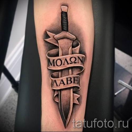 фото пример тату меч - картинка для статьи про значение татуировки 53