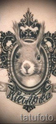 фото тату белка для статьи про значение татуировки с белкой – tatufoto.ru – 16