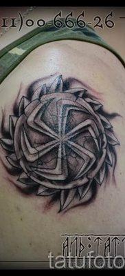 фото тату коловрат для статьи про значение татуировки коловрат – tatufoto.ru – 2
