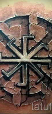 фото тату коловрат для статьи про значение татуировки коловрат – tatufoto.ru – 19