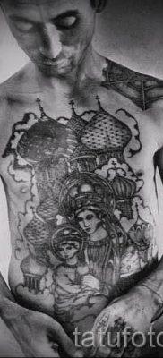 фото тату купола для статьи про значение татуировки купола — tatufoto.ru — 1