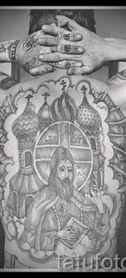 фото тату купола для статьи про значение татуировки купола — tatufoto.ru — 3