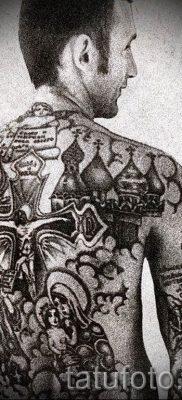 фото тату купола для статьи про значение татуировки купола — tatufoto.ru — 5