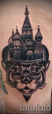 фото тату купола для статьи про значение татуировки купола — tatufoto.ru — 9