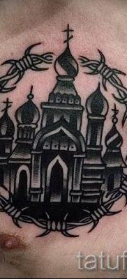 фото тату купола для статьи про значение татуировки купола – tatufoto.ru – 10