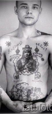 фото тату купола для статьи про значение татуировки купола — tatufoto.ru — 12