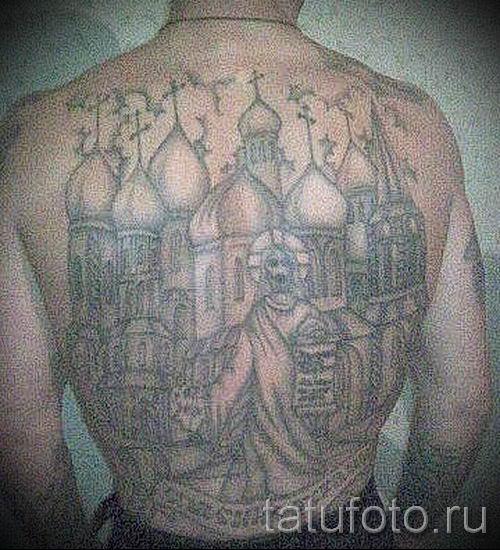 бодрости фото татуировок купола на спине смотреть газовые обогреватели представляют