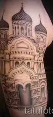 фото тату купола для статьи про значение татуировки купола — tatufoto.ru — 19