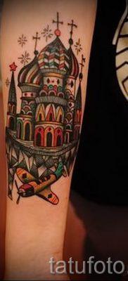 фото тату купола для статьи про значение татуировки купола – tatufoto.ru – 20