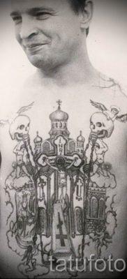 фото тату купола для статьи про значение татуировки купола — tatufoto.ru — 22