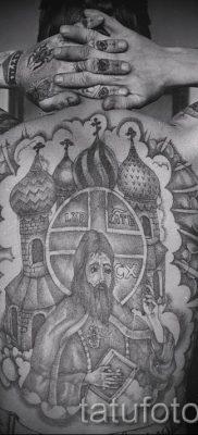 фото тату купола для статьи про значение татуировки купола — tatufoto.ru — 27