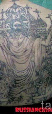 фото тату купола для статьи про значение татуировки купола – tatufoto.ru – 31