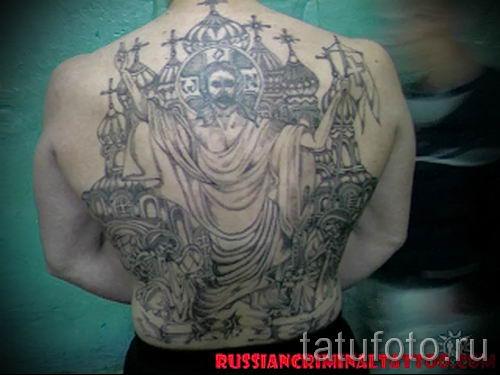 Тюремные татуировки, их значение перстни 49 фото