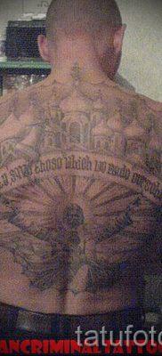 фото тату купола для статьи про значение татуировки купола — tatufoto.ru — 32