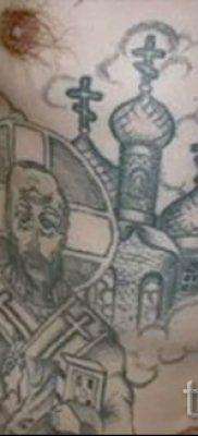 фото тату купола для статьи про значение татуировки купола — tatufoto.ru — 37