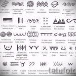 Редкие варианты эскизов для наколки с иероглифом - Прикольные примеры картинок