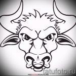 Достойный эскиз для татуировки с изображением тельца – прикольная идея для татуировки телец