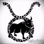 Прикольный эскиз для татуировки с рисунком тельца – интересная идея для тату телец