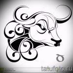 Достойный эскиз для наколки с рисунком тельца – интересная идея для наколки телец