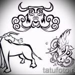 Классный эскиз для наколки с изображением тельца – прикольная идея для татуировки телец