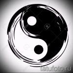 Классный вариант рисунка татуировки – знак Инь-Янь, который подойдет для классного эскиза татуировки инь-янь