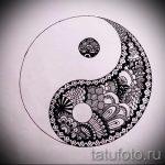 Приемлемый вариант рисунка татуировки – знак Инь-Янь, который подойдет для эксклюзивного эскиза татуировки инь-янь