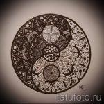 Крутой вариант рисунка наколки – символ Инь-Янь, который подойдет для интересного эскиза тату инь-янь