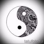 Достойный вариант рисунка наколки – знак Инь-Янь, который подойдет для эксклюзивного эскиза татуировки инь-янь